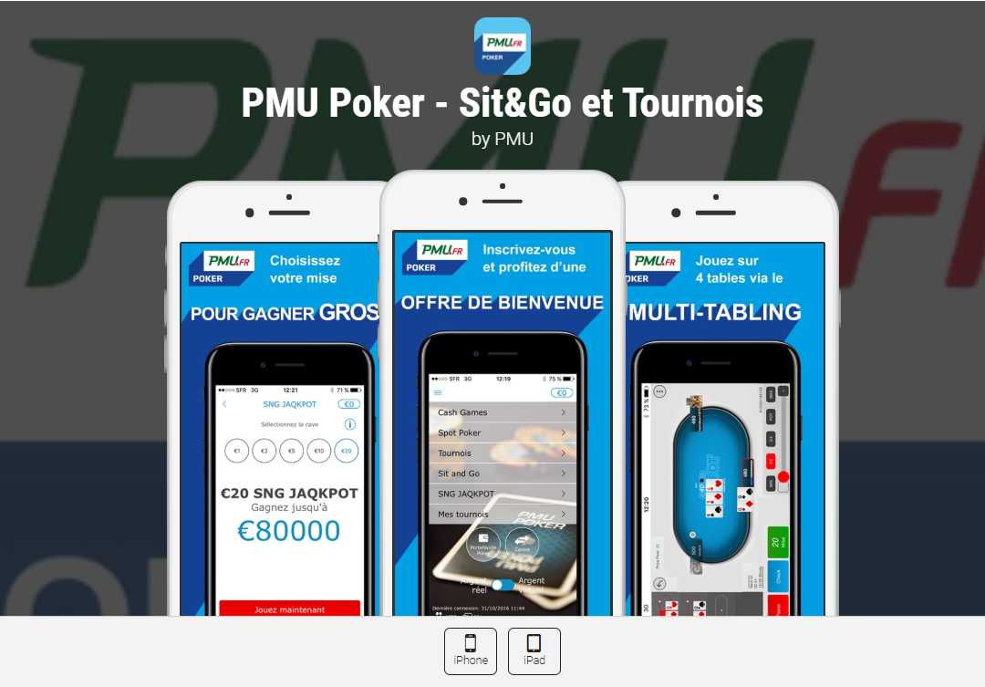 PMU Application Poker Screenshots