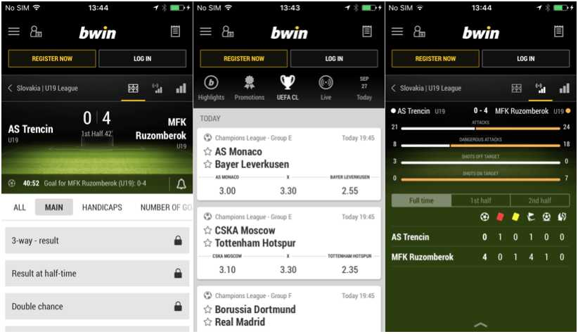 Bwin application pour android