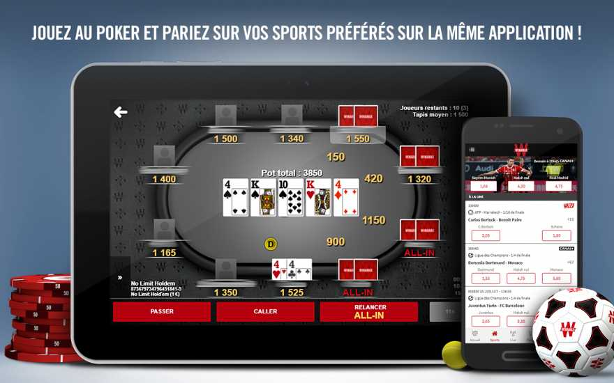 application winamax paris sportif android